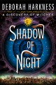 cover_shadow_of_night