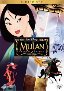 -Mulan-(Two-Disc-Special-Edition)