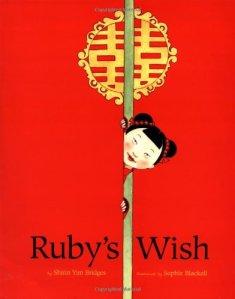 RubysWish