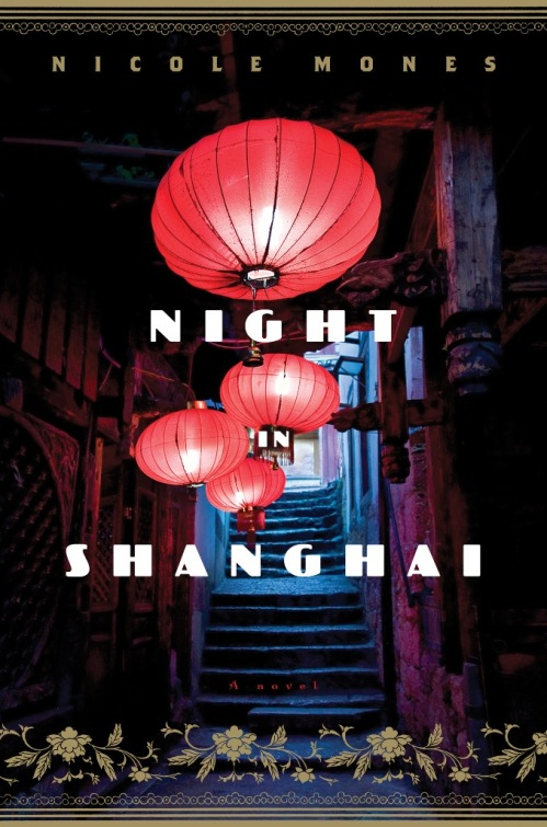 02_Night in Shanghai