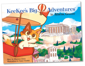 Athens_Book_Cover_Gallery