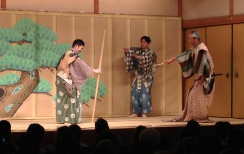 IFS - Kyogen.jpg