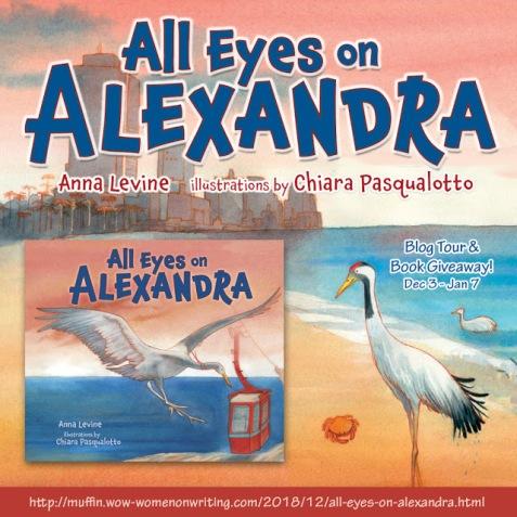 AllEyesOnAlexandra-banner