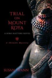 Trial on Mount Koya