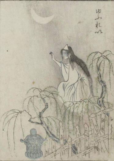 Japaneseyokai-yufurei-meijiera